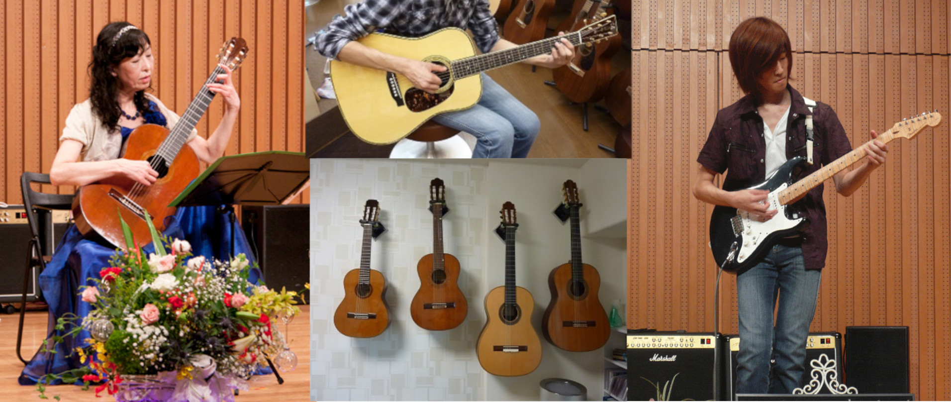 ようこそ 三好ギター教室へ